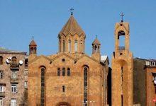 تصویر از کلیسای سرکیس مقدس ایروان