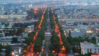 راهنمای سفر به شهر کرمانشاه
