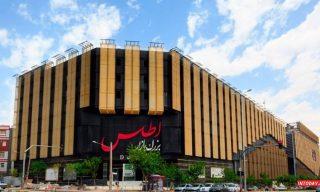 بزرگ بازار اطلس مال مشهد
