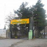 پارک ملی بمو شیراز