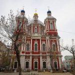 کلیسای سنت کلمنت مسکو