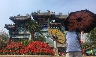 معبد هنگلو پکن
