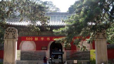 تصویر از معبد جیتایسی پکن یا معبد تراس | تاریخچه، عکس و آدرس
