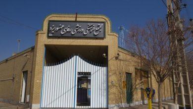 تصویر از مجتمع فرهنگی ورزشی رفاهی مهنور یزد با راهنما
