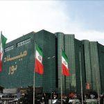 مرکز خرید میلاد نور تهران