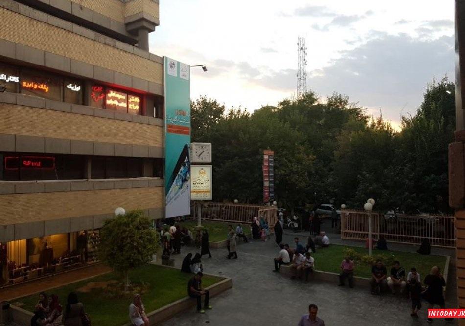 مرکز خرید پارک اصفهان