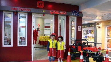 کاربازیا برج میلاد تهران