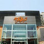 سینما تیراژه 2 تهران
