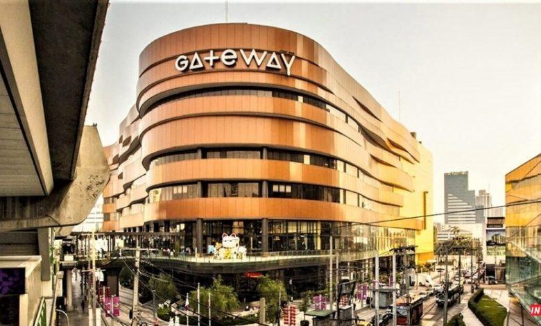 مرکز خرید گیت وی ایکامای بانکوک
