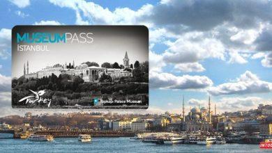 تصویر از کارت موزه استانبول و راهنمای گردشگری رایگان