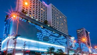 مرکز خرید فورچون تاون بانکوک