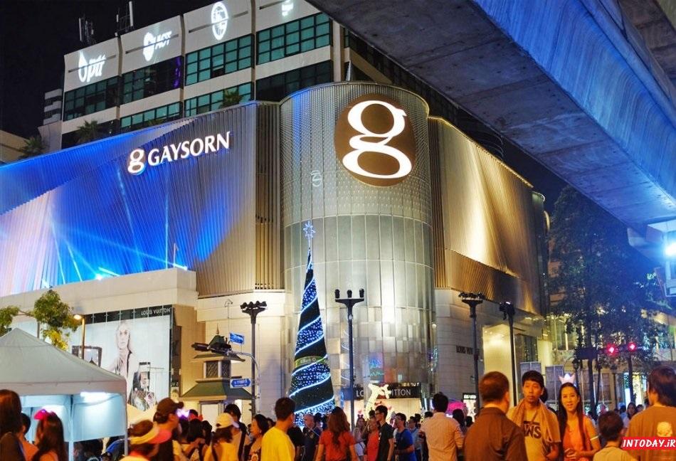 مرکز خرید گیزورن ویلیج بانکوک