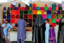 تصویر از بازار بلوکان چابهار