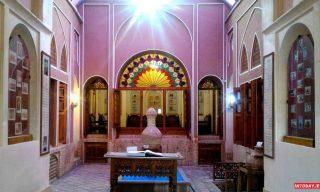 خانه تاج کاشان