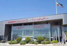 تصویر از باغ موزه انقلاب اسلامی و دفاع مقدس تهران | هزینه و راهنما