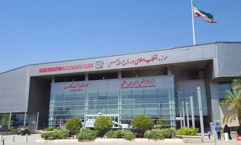 باغ موزه انقلاب اسلامی و دفاع مقدس تهران