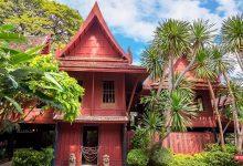تصویر از موزه جیم تامپسون بانکوک تایلند