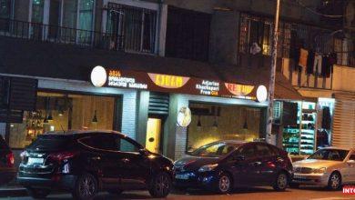 رستوران رترو تفلیس