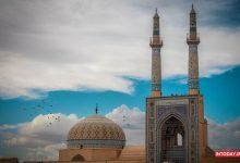 تصویر از مسجد ناصری بندرعباس