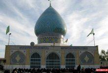 تصویر از امامزاده عبدالمهیمن بوشهر از اولاد حضرت عباس (ع)