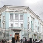موزه جانورشناسی مسکو