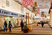 Photo of بهترین و ارزانترین مراکز خرید گرجستان کدامند ؟