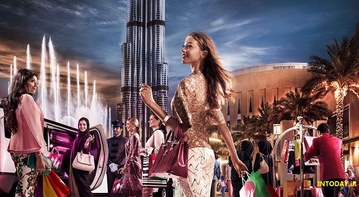 فصل حراج در دبی