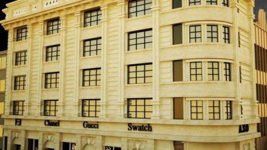 تصویر از مرکز خرید زهره