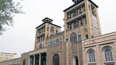 Photo of عمارت شمس العماره کاخ گلستان تهران | راهنما