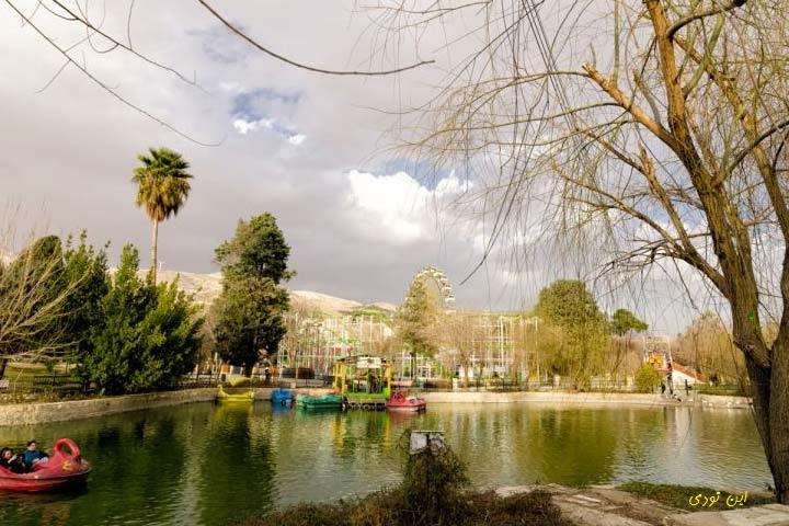 پارک آزادی از تفریحات شیراز