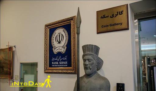 موزه سکه در منطقه 12