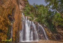 تصویر از آبشار وارک لرستان کجاست؟