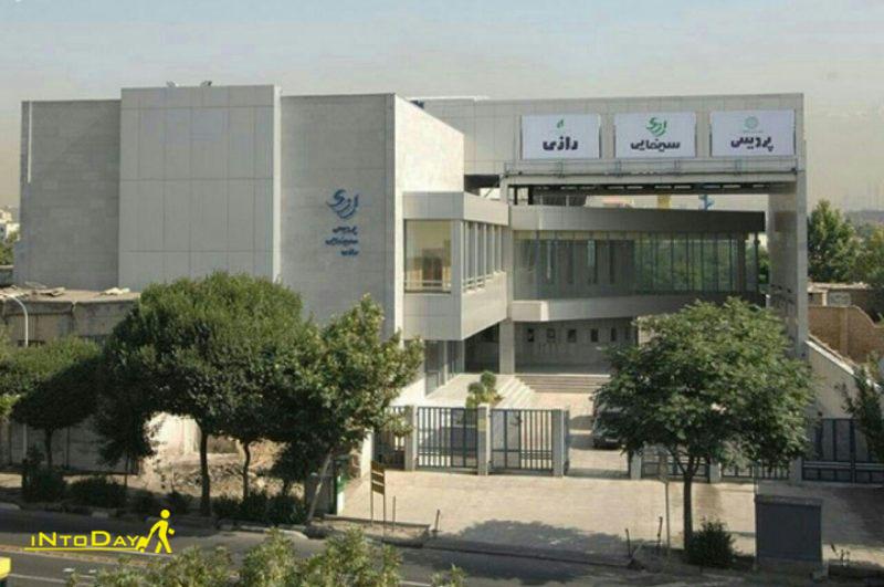 سینما رازی تهران