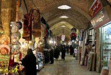 تصویر از بازار زنجان