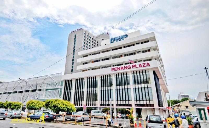 مچتمع تجاری پنانگ پلازا