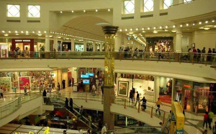 مرکز خرید سیتی سنتر بندرعباس