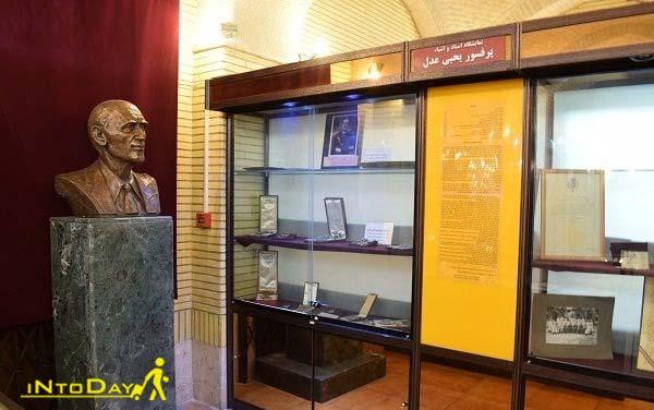 بخش دکتر عدل در موزه ملی تاریخ علوم پزشکی