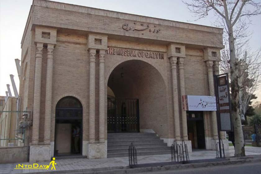 موزه قزوین