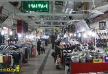 تصویر از بازار نور آستارا