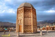 Photo of برج شبلی دماوند اثر ملی دوره سلجوقی