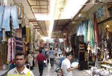 Photo of بازارهای بندر دیلم و خریدهای ارزان