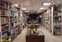 Photo of خانه کتاب گرگان قلب تپنده فرهنگی گلستان