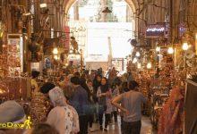 Photo of بازار مسگرهای اصفهان؛ مرکز صنایع مسی ایران