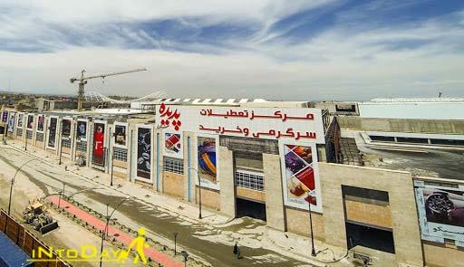 مرکز خرید پدیده شاندیز مشهد