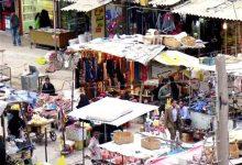 تصویر از بازارچه مرزی ساری سو ماکو