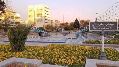 مکان های دیدنی بهارستان تهران