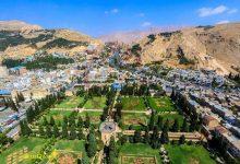 Photo of باغ جهان نما شیراز قدیمی ترین باغ فارس