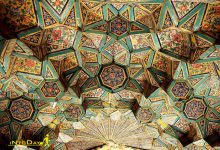 Photo of مسجد مشیر الملک شیراز با کتیبه حسب الفرمایش