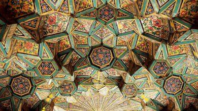 مسجد مشیر الملک شیراز