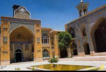تصویر از مسجد مشیر الملک شیراز کجاست؟